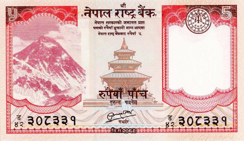 5 rupees nepal