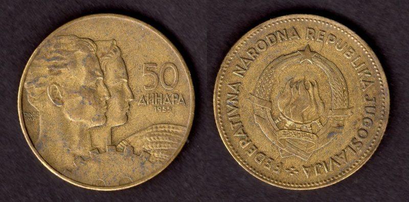 yugoslavia coins
