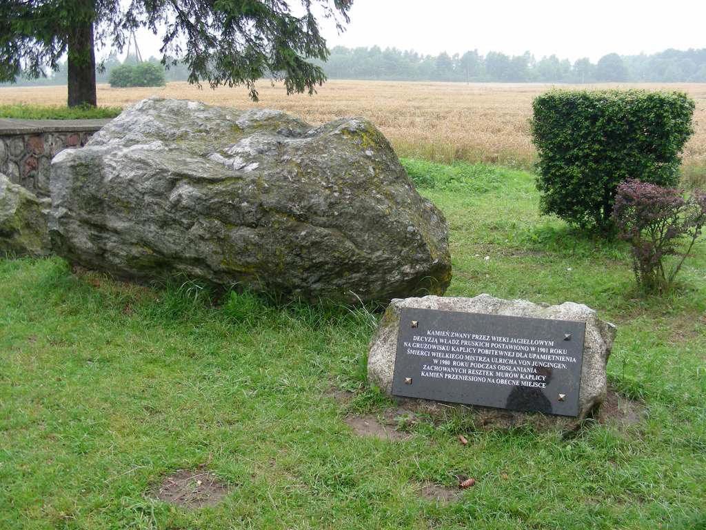 Kamień Jagiełły, fot. Krzysztof Gibowski