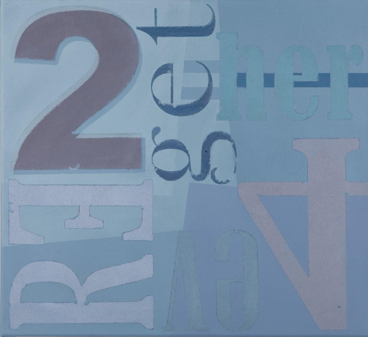 Małgorzata Dawidek Gryglicka, 2GetHer4Ever, Poznan 2009, akryl na p3ótnie, 50 × 50 cm, fot. Zdzisław Orłowski
