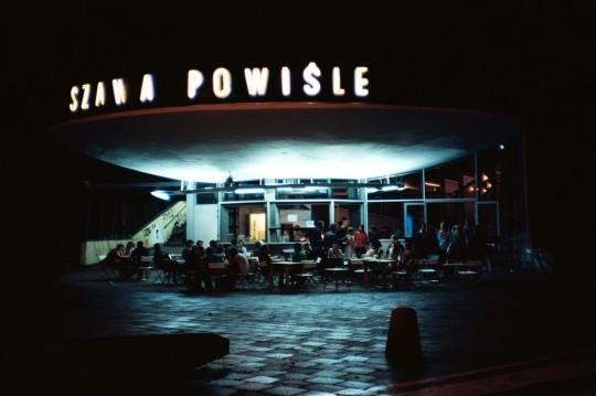 Stacja PKP Powiśle, proj. Centrala, fot. Michał Jońca (źródło: dzięki uprzejmości J. Szczęsnego)