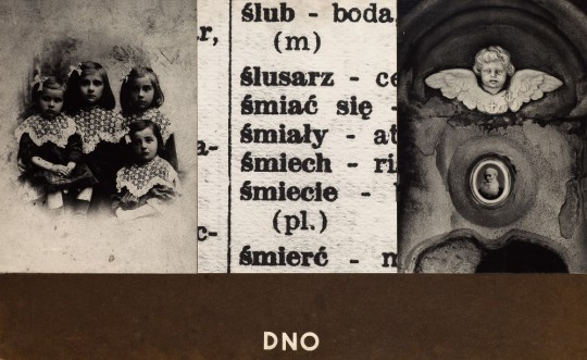 """Zdzisław Beksiński, """"Dno"""", 1958-1959, ze zbiorów Muzeum Narodowego we Wrocławiu (źródło: dzięki uprzejmości autora i organizatorów)"""