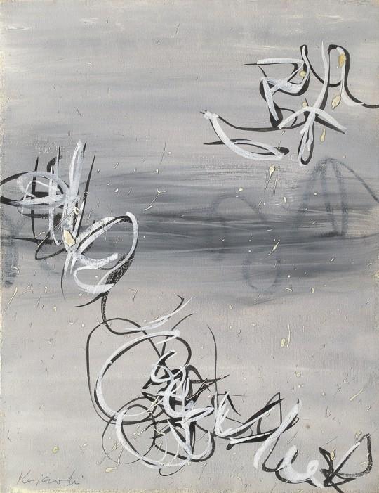 Jerzy Kujawski, 1954, własność Muzeum Pomorza Środkowego w Słupsku (źródło: materiały prasowe Mazowieckiego Centrum Sztuki Współczesnej Elektrownia)