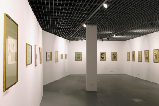 """Wystawa """"Galeria Krzywe Koło (1956–1965). Prace na papierze"""", Mazowieckie Centrum Sztuki Współczesnej Elektrownia, 2015 (źródło: materiały prasowe organizatora)"""