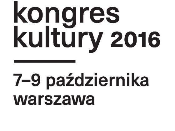 Kongres Kultury 2016 (źródło: materiały prasowe)