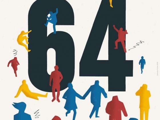 64. Międzynarodowy Festiwal Filmowy w San Sebastián, 2016, plakat (źródło: materiały prasowe)