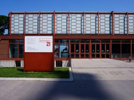 Belweder 21 Haus (zdjęcie: dzięki uprzejmości autorki)