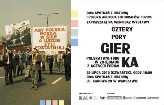 Cztery Pory Gierka - zaproszenie