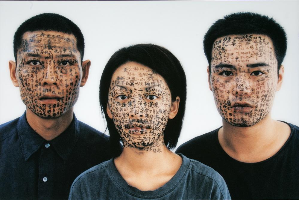 Huan, Shaghai family tree, 2001, dzięki uprzejmości Zhang Huan Studio