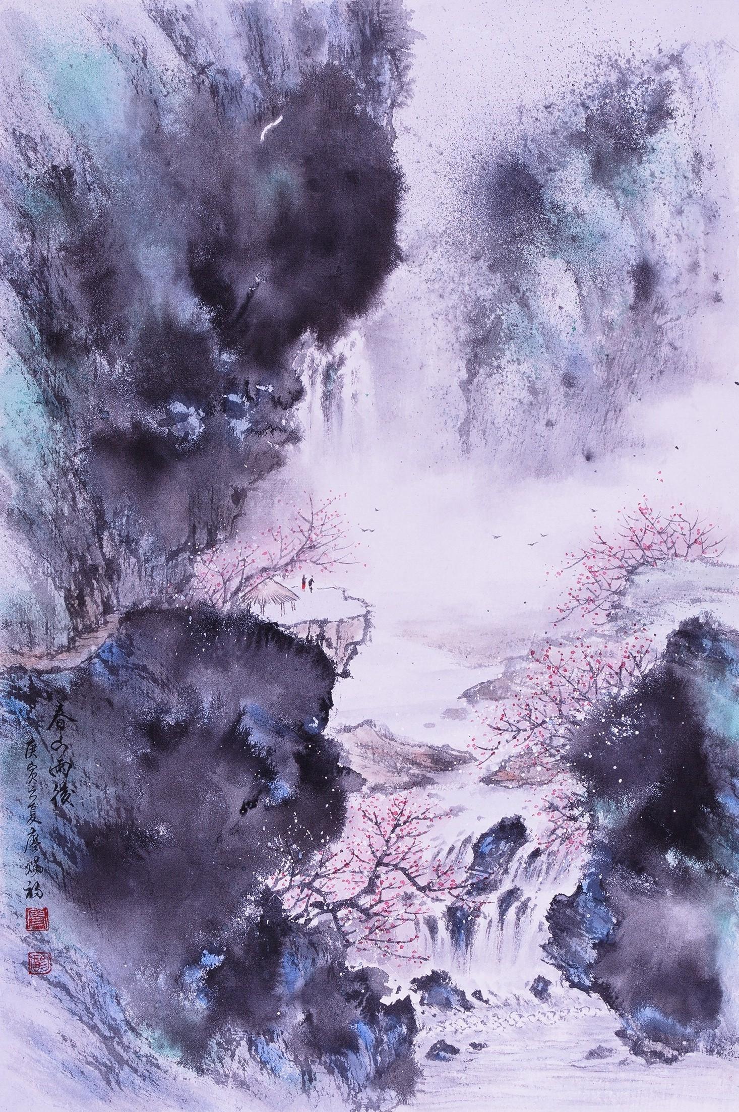 Góry i woda pejzaże Liao Ci Fu