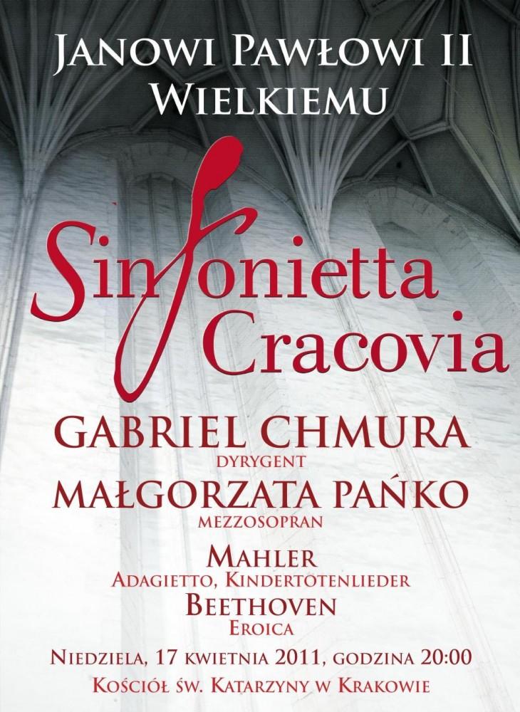Koncert poświęcony pamięci Jana Pawła II