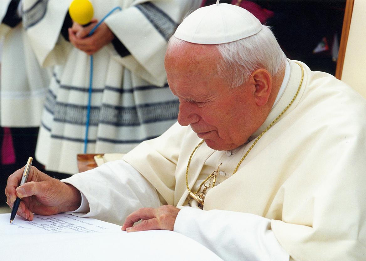 Wizyta Jana Pawła II w Gliwicach, 1999