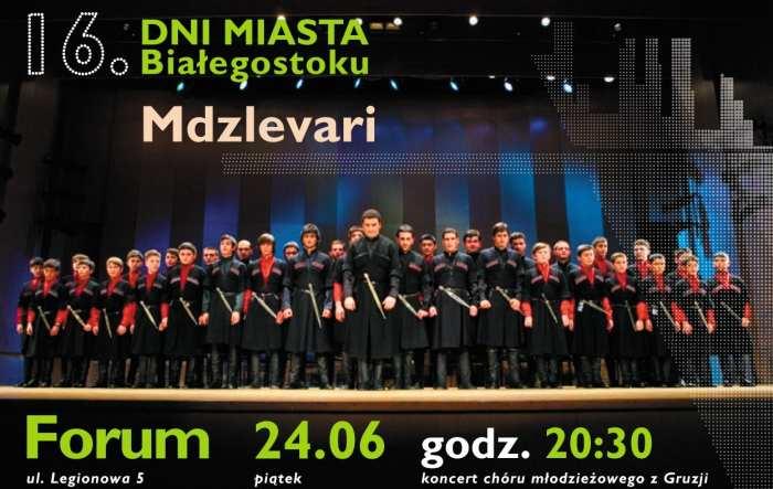 """""""Mdzlevari"""" plakat (zdjęcie pochodzi z materiałów organizatora)"""