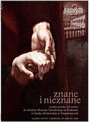 Sukiennice w Niepołomicach 2. Znane i nieznane, plakat (zdjęcie pochodzi z materiałów organizatora)