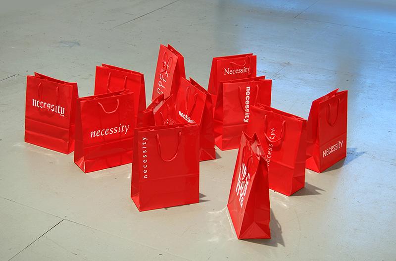 Kisspál Szabolcs, Surplus, 2010 instalacja ISCP New York, 2010 fot. archiwum artysty (źródło: materiały organizatora)