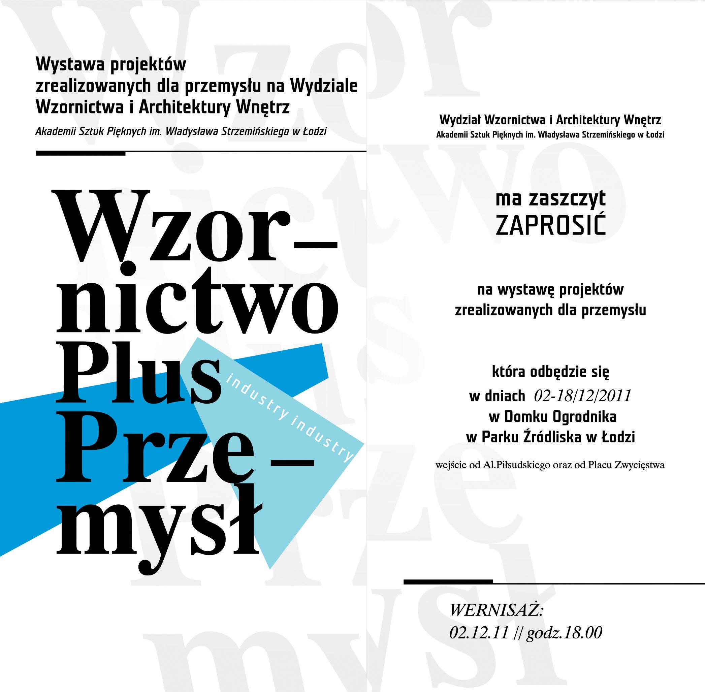 Wzornictwo plus przemysł - zaproszenie (źródło: materiał prasowy organizatora)