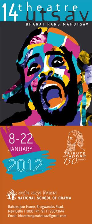 14. Międzynarodowy Festiwal Teatralny Bharat Rang Mahotsav (źródło: materiał prasowy Teatru Chorea)