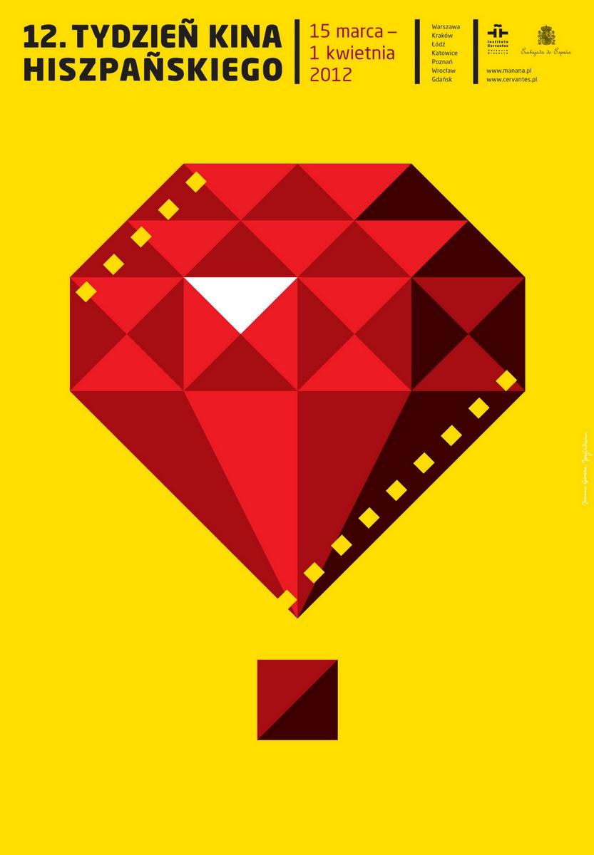 12. Tydzień Kina Hiszpańskiego - plakat (źródło: materiał prasowy)