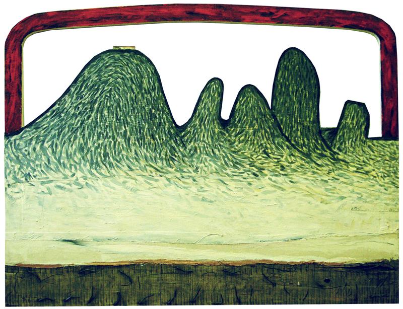 """Arkadiusz Ruchomski, """"Góry w Guilin"""", 2009 (źródło: materiał prasowy)"""
