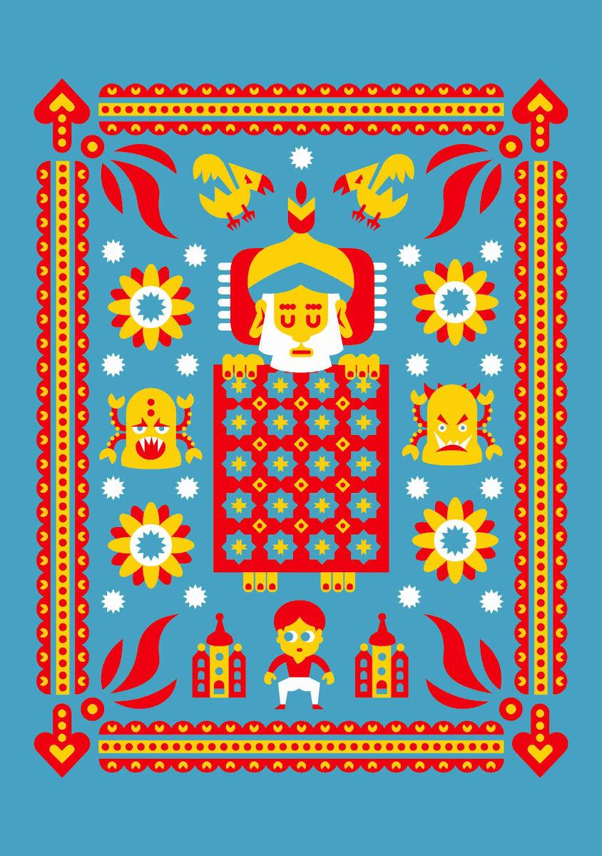 """Jan Feliks Kallwejt, ilustracja do artykułu o legendach hinduskich, """"Wired"""" (źródło: materiał prasowy)"""
