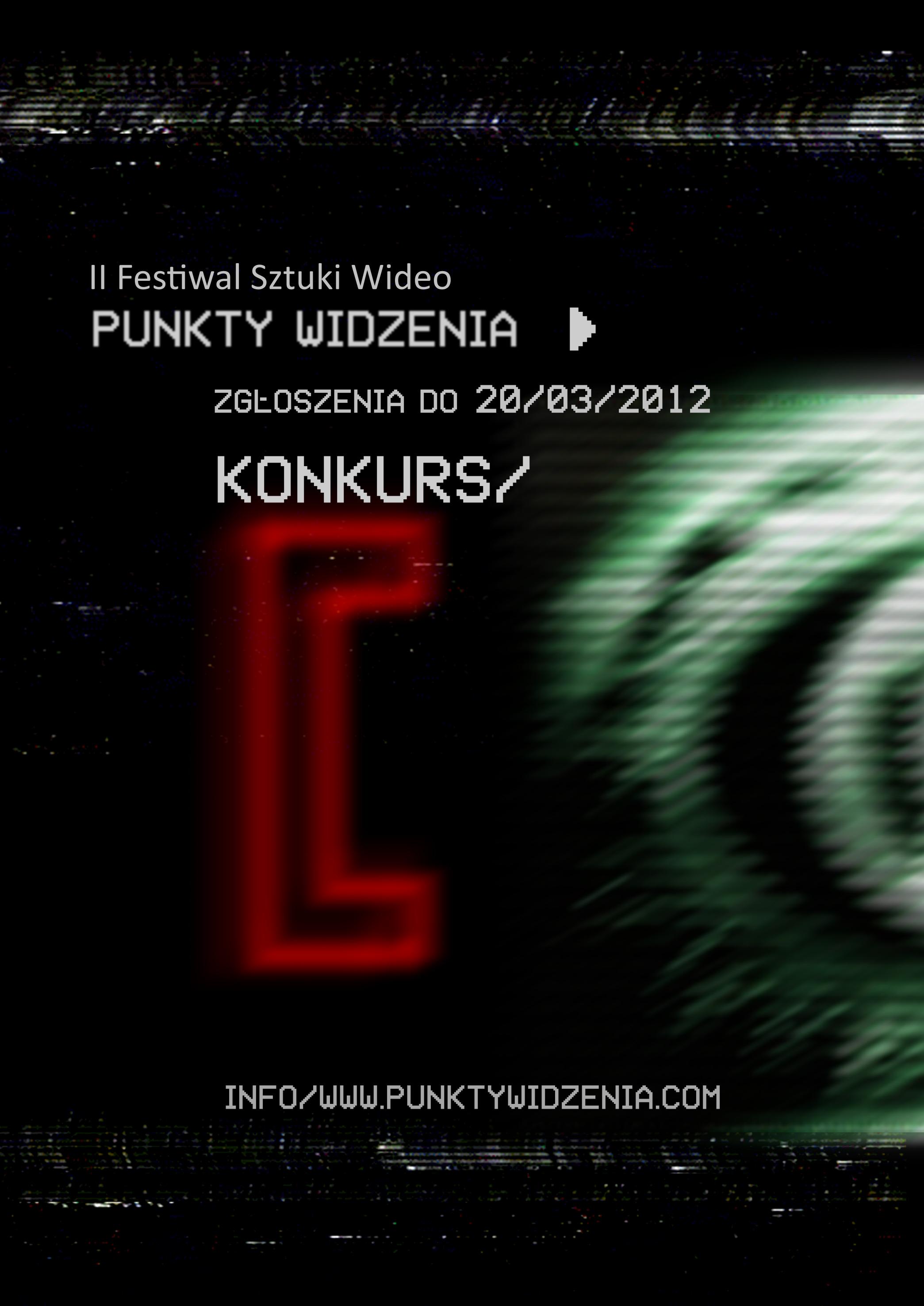 Festiwal Punty Widzenia - konkurs (źródło: materiały prasowe organizatora)