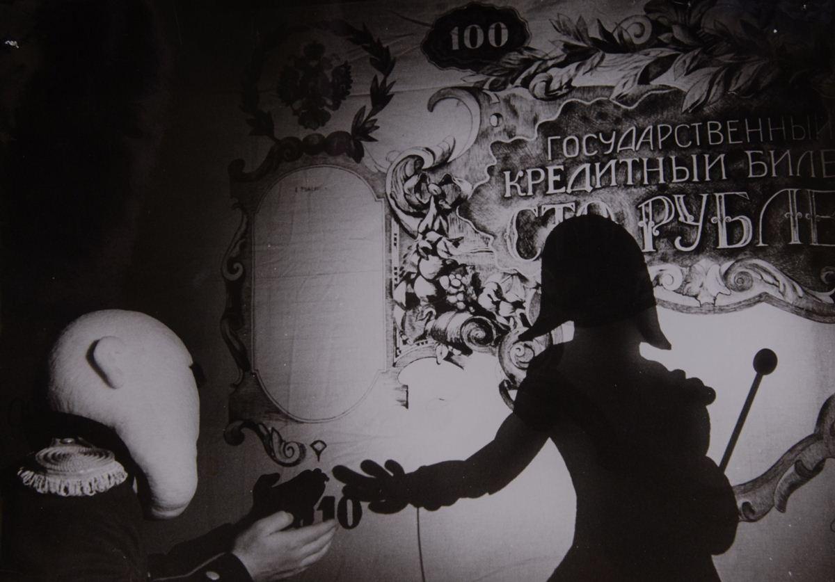 Nos, Teatr Lalek Banialuka, Bielsko-Biała,1985, scenografia Alexander A. Łabiniec (źródło: materiały prasowe)