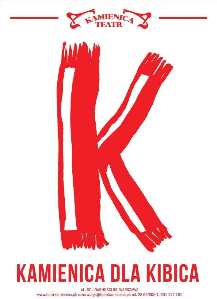 """""""Strefa Kibica w Teatrze Kamienica"""" (źródło: materiały prasowe organizatora)"""