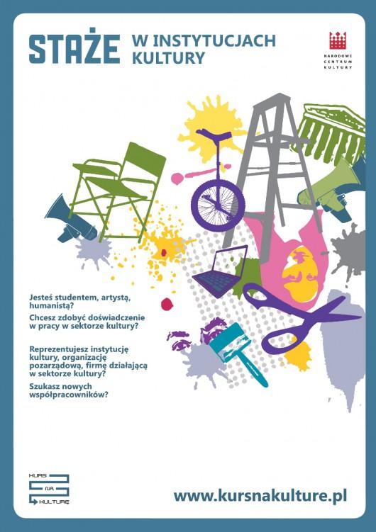 """Plakat programu """"Staże w instytucjach kultury"""" (źródło: materiały prasowe)"""