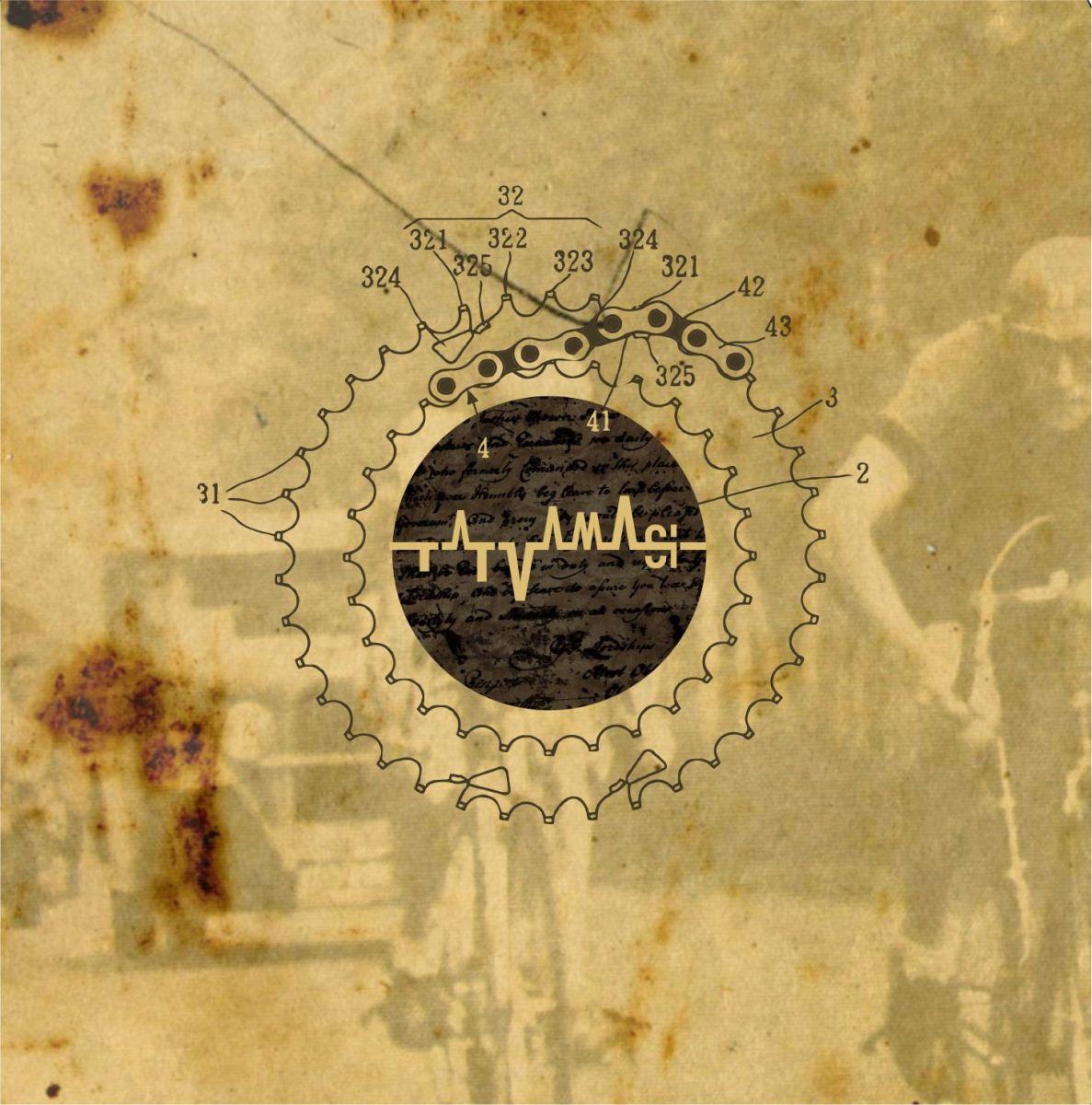 Okładka najnowszej EP'ki zespołu Tatvamas (źródło: materiały prasowe)