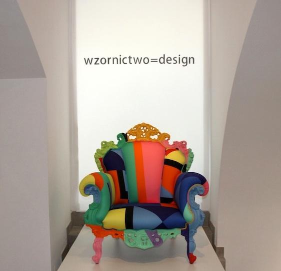 """Wystawa """"Design=Wzornictwo"""" w Design Centrum Kielce (źródło: materiały prasowe)"""