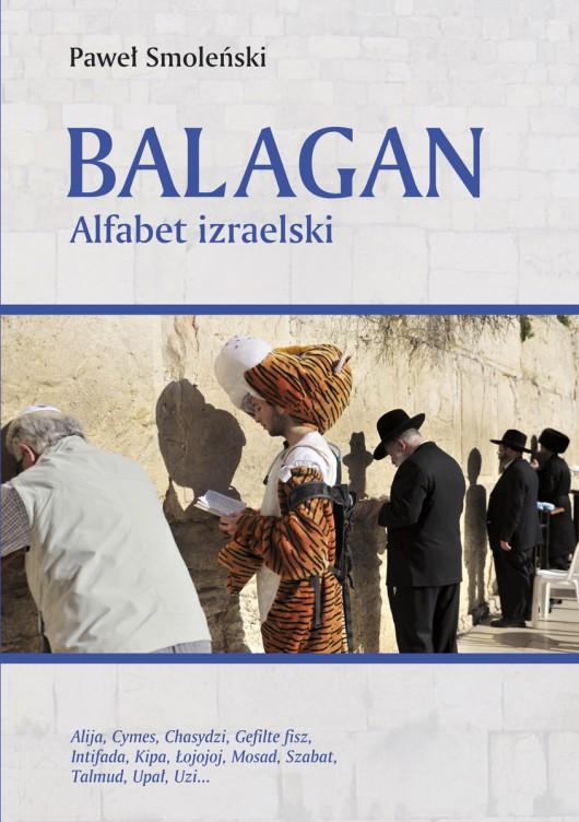 """Paweł Smoleński, """"Bałagan. Alfabet izraelski"""" (źródło: materiały prasowe)"""