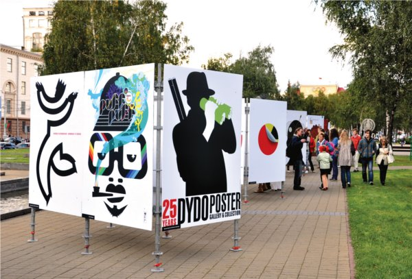 Plenerowa wystawa współczesnego polskiego i bialoruskiego plakatu, Bulwar Sztuki CSW Znaki Czasu w Toruniu (źródło: materiały prasowe)