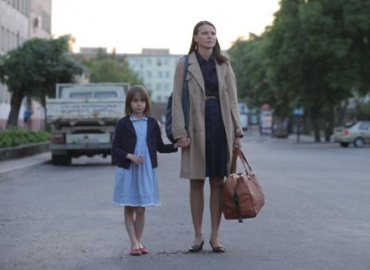 """Kadr z filmu """"Łaska"""", reż. Eliza Subotowicz (źródło: materiały prasowe)"""