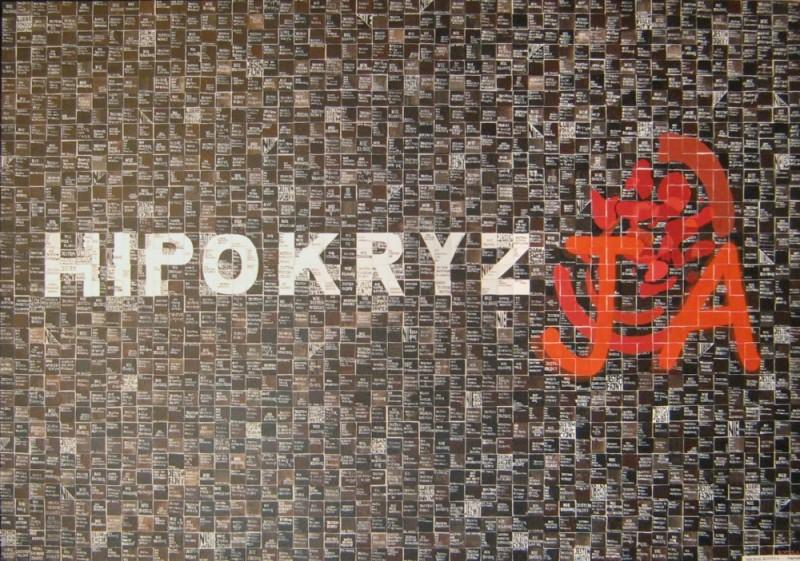 """Michał Kotula """"Budowanie artysty"""" (źródło: materiały prasowe)"""