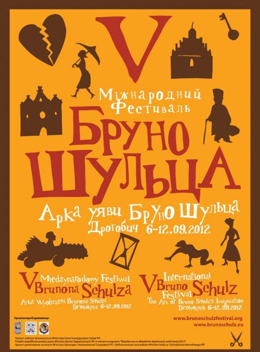 V Międzynarodowy Festiwal Brunona Schulza, plakat (źródło: materiały prasowe)