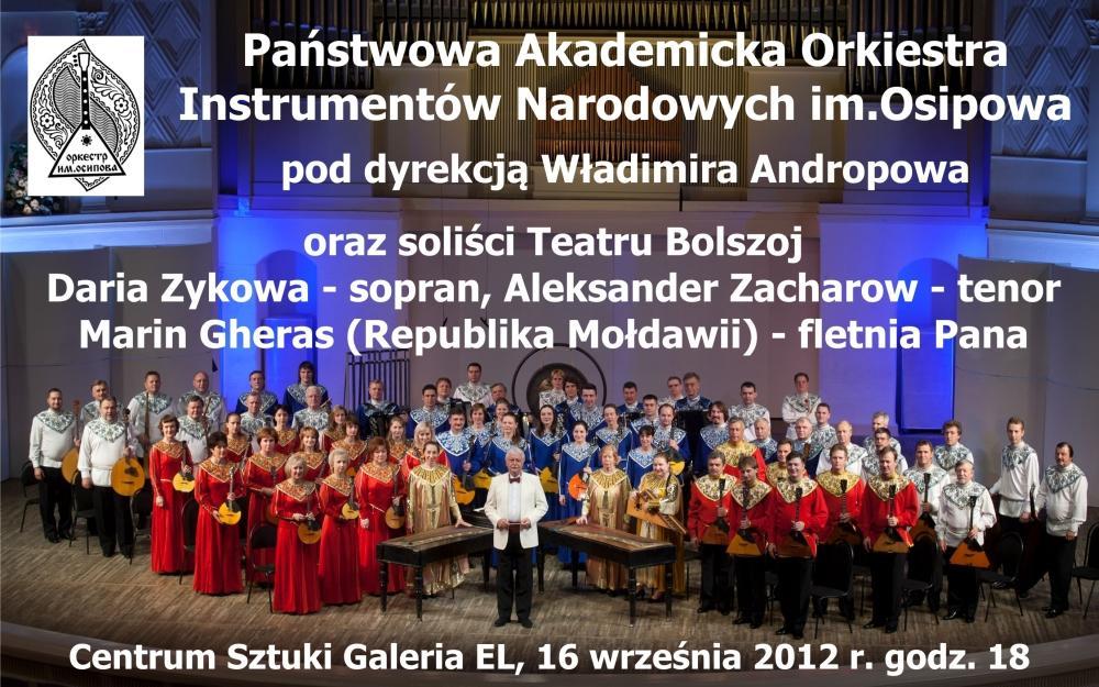 Koncert orkiestry Ossipowa (źródło: materiały prasowe organizatora)