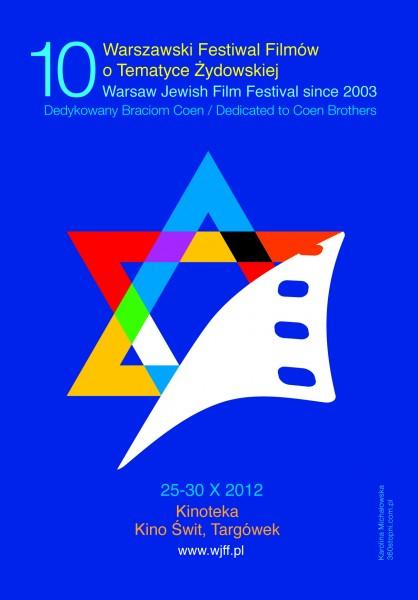 Warszawski Festiwal Filmów o Tematyce Żydowskiej (źródło: materiały prasowe organizatora)