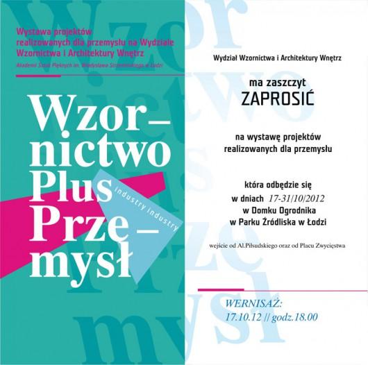 Wzornictwo Plus Przemysł, wystawa (źródło: materiały prasowe organizatora)