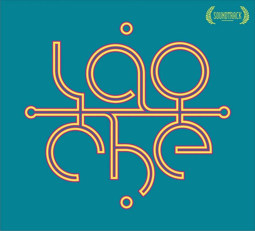 """Lao Che, """"Soundtrack"""" (źródło: materiały prasowe zespołu)"""