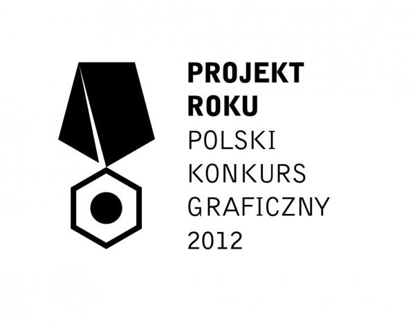 Projekt Roku – Polski Konkurs Graficzny STGU 2012 (źródło: materiały prasowe organizatora)