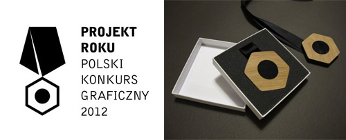 Projekt Roku – Polski Konkurs Graficzny STGU 2012, logo (źródło: materiały prasowe organizatora)
