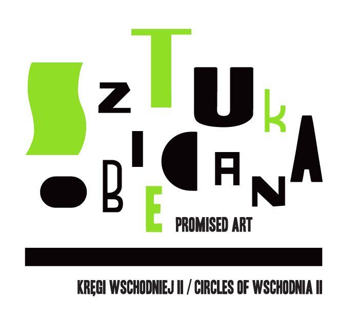 Projekt Sztuka Obiecana, logo (źródło: materiały prasowe organizatora)