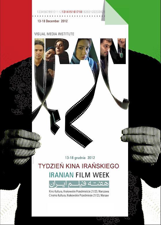Tydzień Kina Irańskiego w Warszawie - plakat (źródło: materiały prasowe)