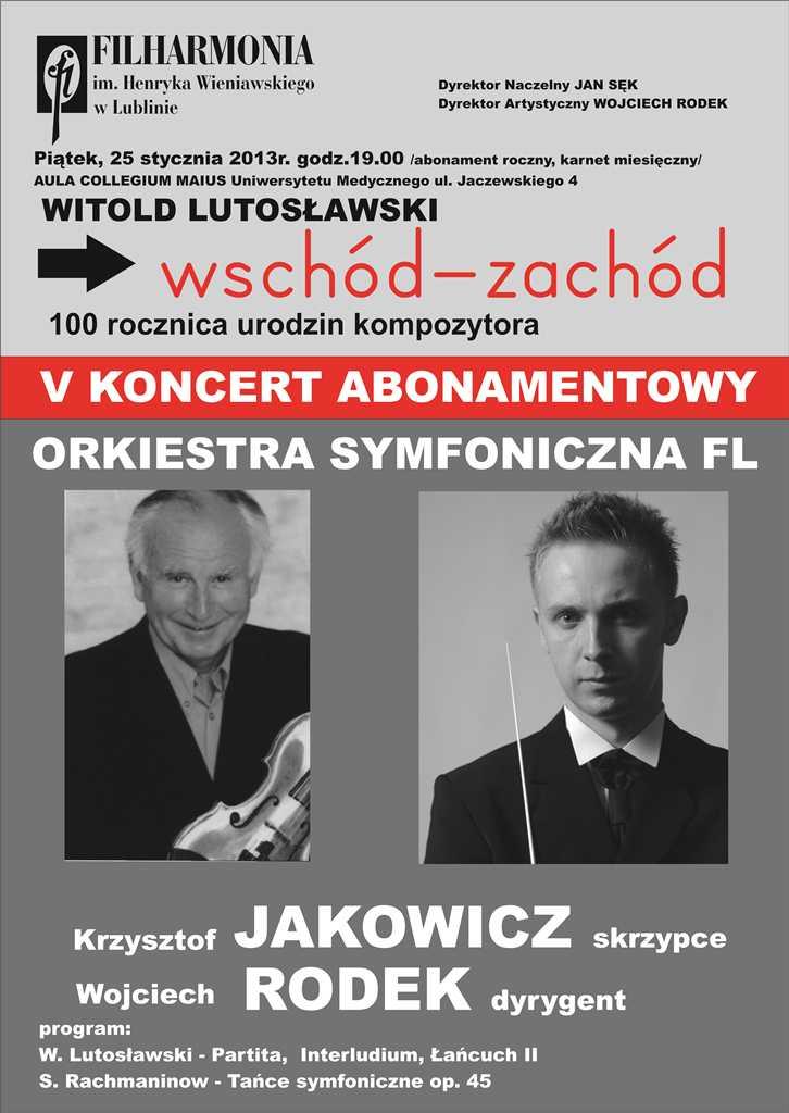 Koncert z okazji 100. rocznicy urodzin Witolda Lustosławskiego w Filharmonii Lubelskiej (źródło: materiały prasowe)