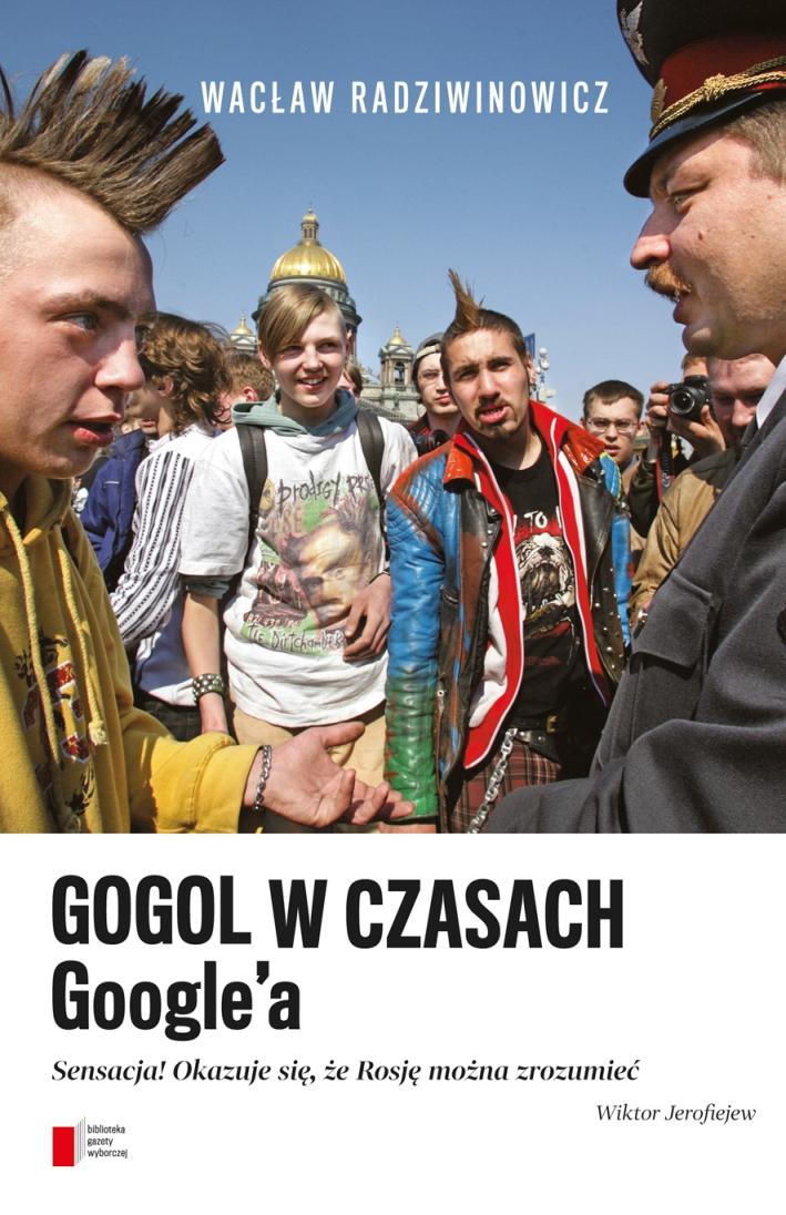 """""""Gogol w czasach Google'a"""", Wacław Radziwinowicz, Wydawnictwo Agora, okładka (źródło: materiał prasowy)"""