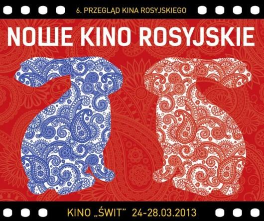 """6. Przegląd kina rosyjskiego """"Nowe kino rosyjskie"""" - plakat (źródło: materiały prasowe)"""