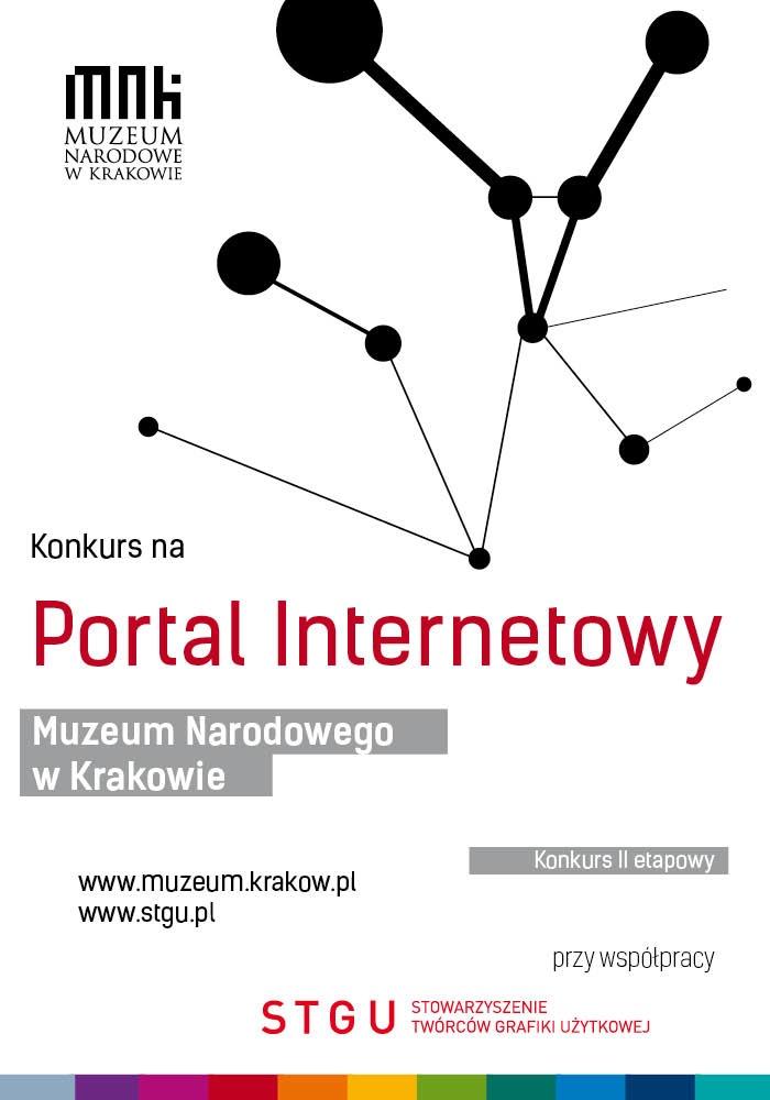 Konkurs na nową stronę internetową Muzeum Narodowego w Krakowie (źródło: materiały prasowe organizatora)