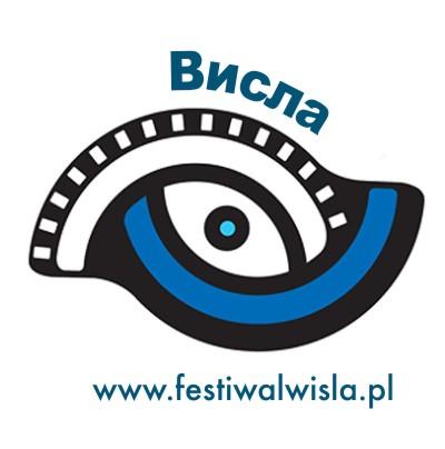 6. Festiwal Filmów Polskich w Rosji, logo (źródło: materiały prasowe organizatora)