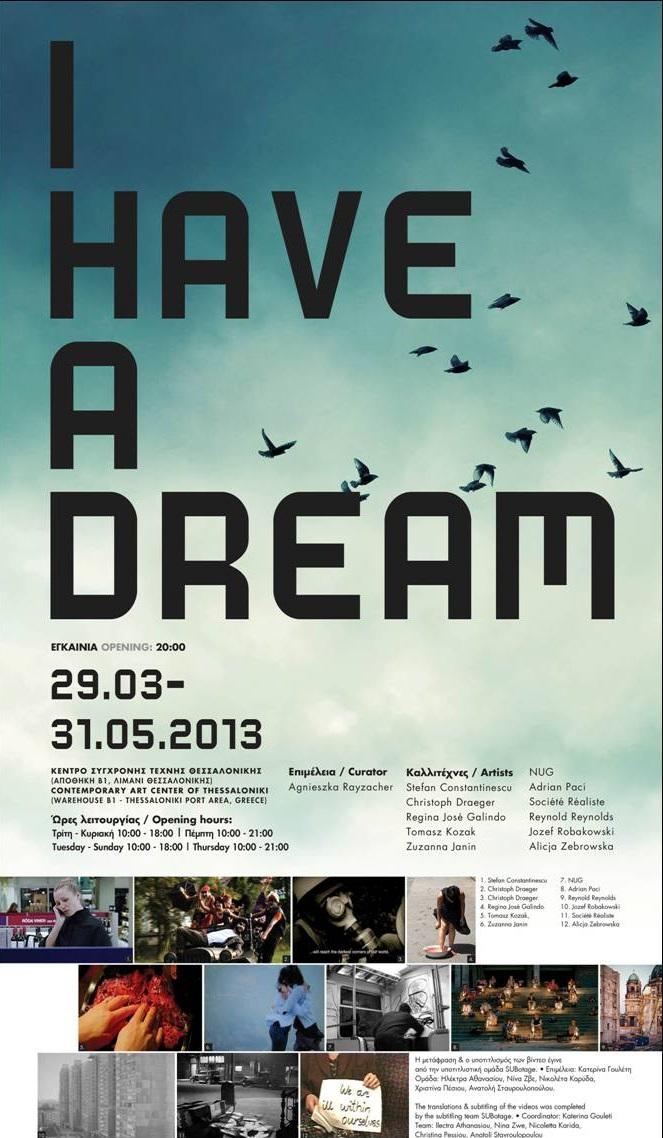 """Wystawa """"I have a dream"""" w Thessalonikach, plakat (źródło: materiały prasowe organizatora)"""