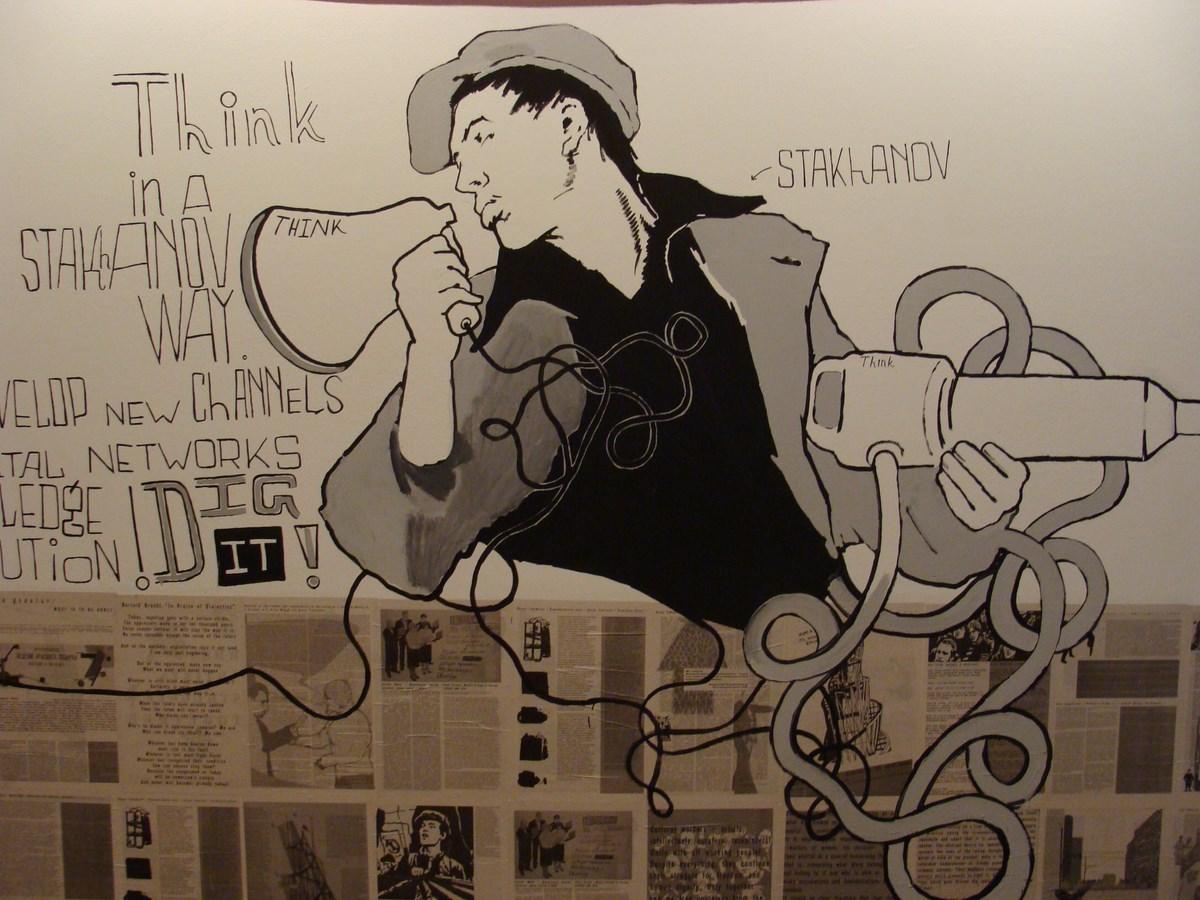 """Mural Nikolaja Olajnikowa z wystawy """"Chto Delat"""" (""""What is to be done""""), The Urgent Need to 2, ICA Instytut Sztuki Struggle, Londyn 2010 (źródło: materiały prasowe organizatora)"""